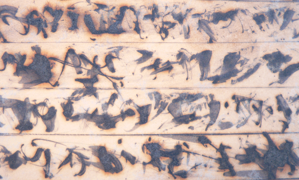 Ausstellung 23.09. - 29.10.2017 | Eberhard Hartwig | Malerei, Grafik